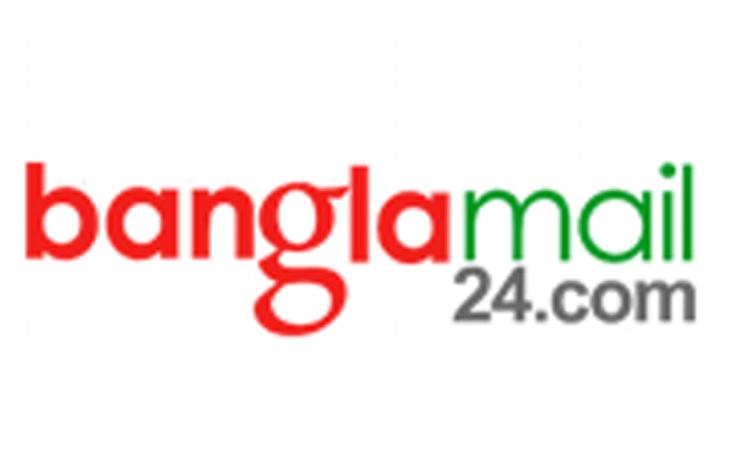 banglamail