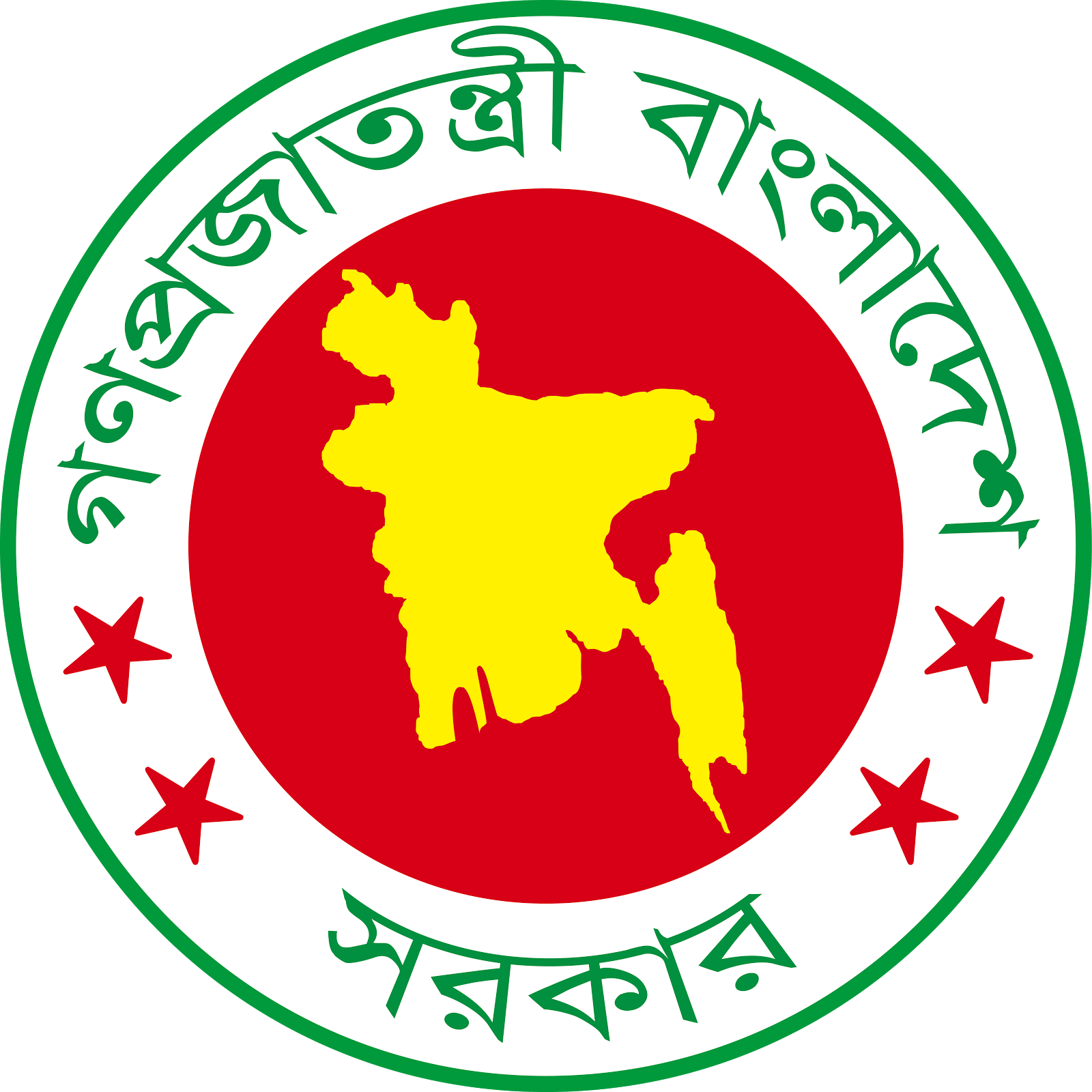 Bangladesh Government Logo Png Mohammadi News Agency