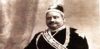 Salimullah