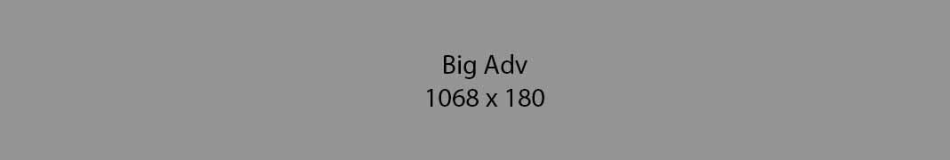 BigAdv1068x180