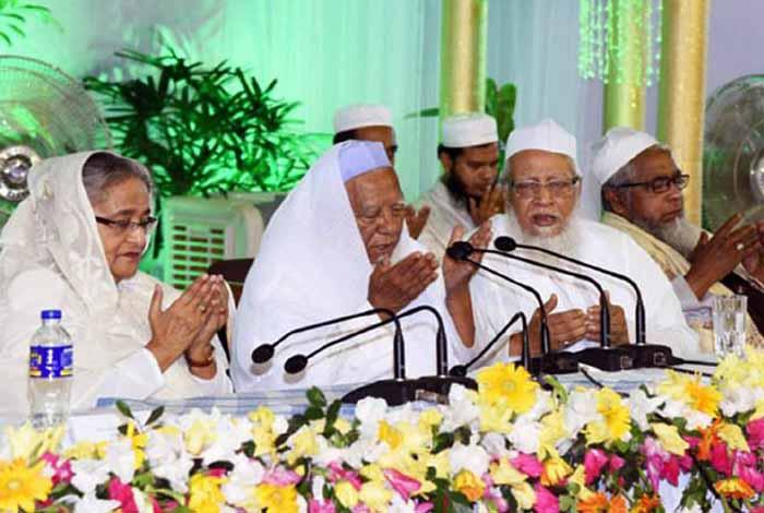 Hifazat-e-Islam