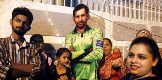 Pakistan captain
