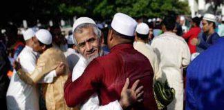 National Eidgah