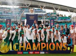 maiden Champions Trophy