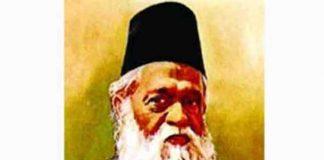 Shahidullah