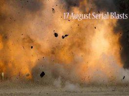 serial blasts