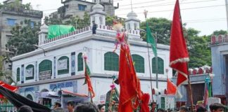 Holy Ashura