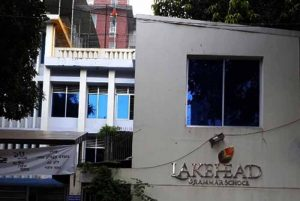 Lakehead school