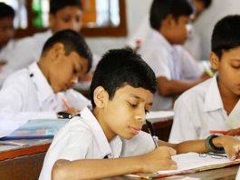 Ebtedayee exams