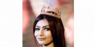 Jessia Islam
