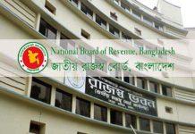 NBR tax