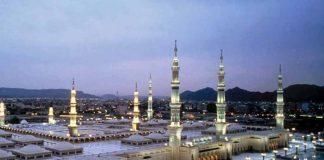 Eid-e-Miladunnabi