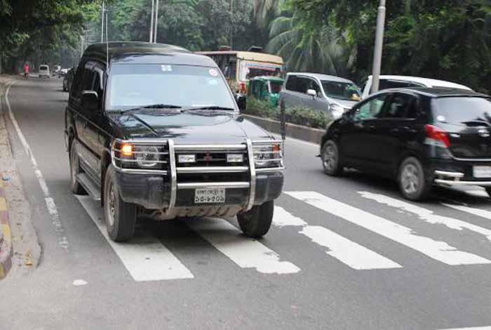 separate lane