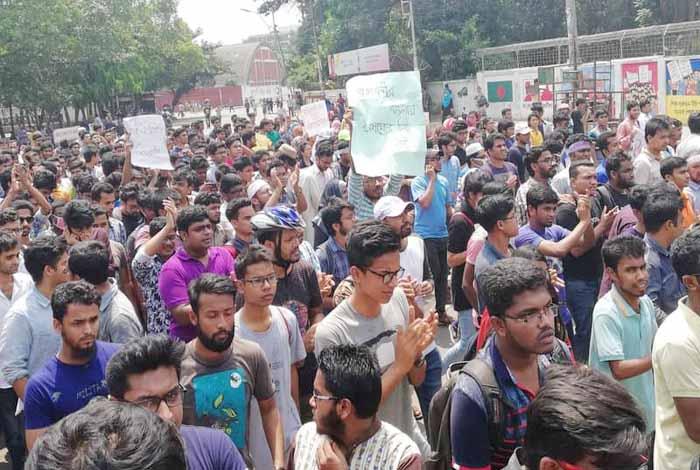 quota protesters