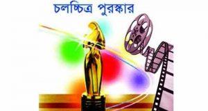 National Film
