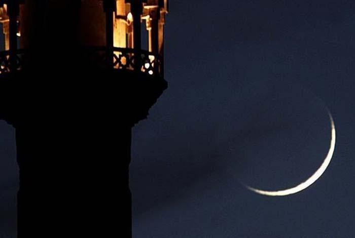 Eid-ul