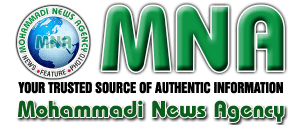 Mohammadi News Agency