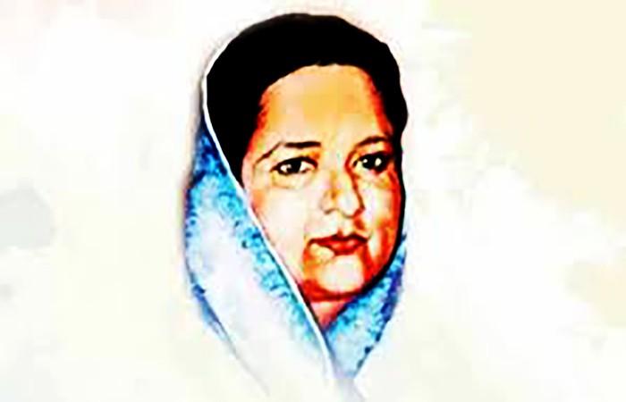 Begum Fazilatunnesa Mujib